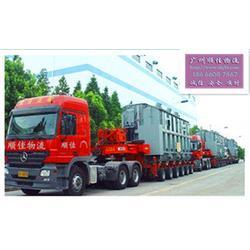 广州市物流(图)_国际海运代理_广州运输图片