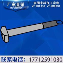 304不锈钢9字型地脚螺丝厂家供应 不锈钢7字型地脚螺丝图片