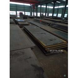管线板 模具板 低合金高强板图片