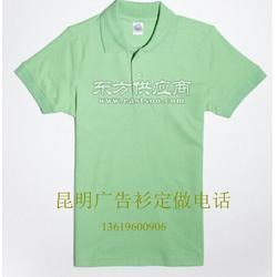 t恤衫 班服定制t恤学生毕业团队同学会聚会diy广告衫 凡客文化衫图片