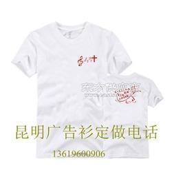 新螺蛳湾t恤衫广告衫图片
