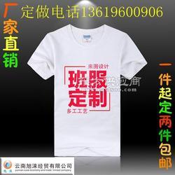 t恤衫尺寸 广告衫服装厂 文化衫设计图片