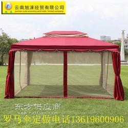中柱伞 户外休闲伞 户外家具户外遮阳伞罗马伞 中柱伞图片