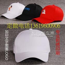 帽子相关关键广告帽样板图图片