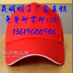 帽子的种类餐厅贝蕾帽服务员帽子厨师工作帽棒球帽酒店广告帽图片