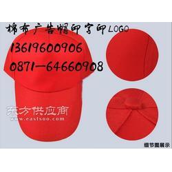 男士帽子大全空顶帽纯色男女运动网球帽无顶遮阳帽工作广告帽图片