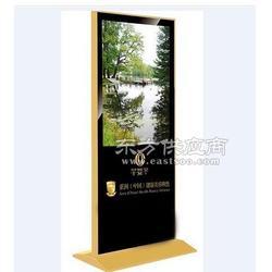 超薄液晶广告机55寸安卓版大屏LED广告机 大屏液晶广告机图片