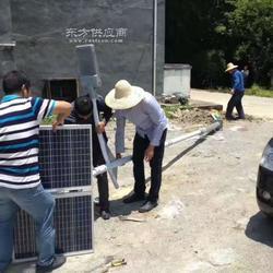 保定太阳能路灯多少钱一套,灯谷新能源给你报价图片