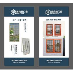 铝焊接窗花招商,绍兴县铝焊接窗花,广州美尚雅(查看)图片