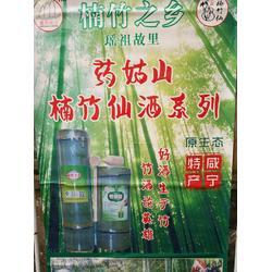 虎林市竹筒酒-竹筒酒招商代理-药姑山竹仙酒(优质商家)图片