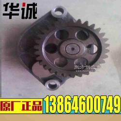 4102柴油机高压油泵潍柴图片