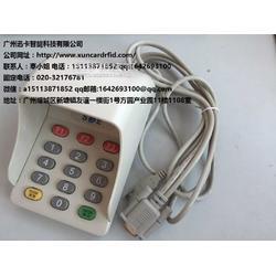 车辆检测SJE904R密码小键盘 三晶904R语音密码键盘RS232图片