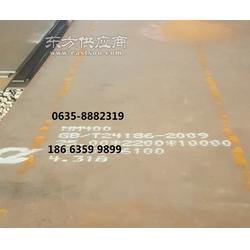 莱钢NM360耐磨钢板现货零售图片