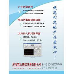 寰正科技 输注泵流量参数测试仪 输注泵流量参数测试仪报价图片