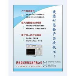 输注泵流量参数测试仪_输注泵流量参数测试仪生产厂家_寰正科技图片