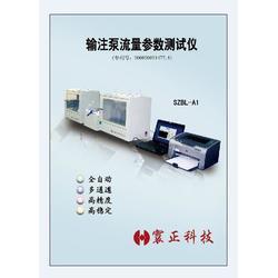 寰正科技、输注泵流量参数测试仪品牌、输注泵流量参数测试仪图片
