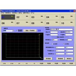 输注泵流量参数测试仪-输注泵流量参数测试仪-寰正科技图片