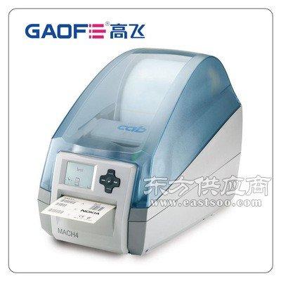 商品条形码打印机图片