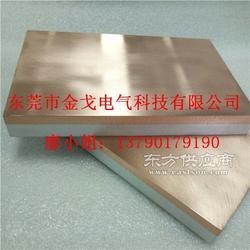 爆炸复合铜铝母线连接板 高品质铜铝复合板图片
