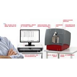 天津莱试(图),便携式光谱仪,光谱仪图片