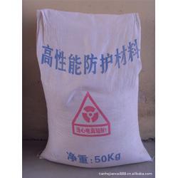 防辐射硫酸钡使用方法-梧州防辐射硫酸钡-山东鑫泽源射线图片