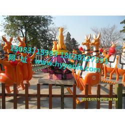 郑州华艺游乐 儿童欢乐袋鼠跳-呼伦贝尔袋鼠跳图片