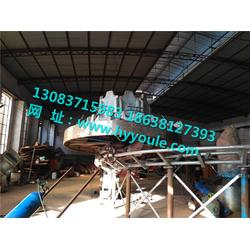 河南冲浪旋艇厂家、乐山冲浪旋艇、冲浪旋艇图片