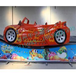欢乐飞车设备,欢乐飞车,热销游乐设备图片