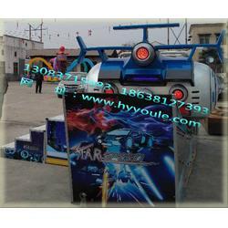 唐山儿童欢乐飞车,郑州华艺游乐,儿童欢乐飞车图片