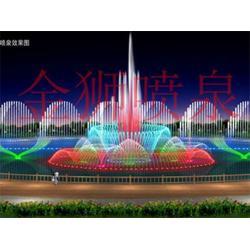 宜兴市金狮喷泉(图)|无锡广场音乐喷泉|广场音乐喷泉图片