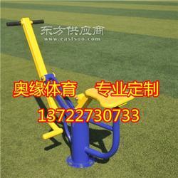红黄健身器材大量上肢牵引训练器图片