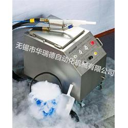 干冰保温箱,无锡市华瑞德自动化机械(推荐商家)图片