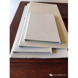 广告装饰牌家装板订制、浩志装饰材料(在线咨询)、家装板订制图片