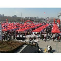 武汉广告帐篷租赁哪家好图片