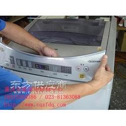 南岸洗衣机维修电话-宗赋供-南岸洗衣机维修收费标准图片