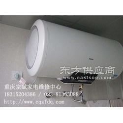 九龙坡热水器维修电话,宗赋供,九龙坡热水器维修哪家便宜图片