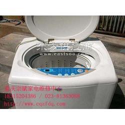渝中洗衣机维修电话×渝中洗衣机/燃气灶/冰箱维修×宗赋供图片