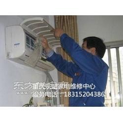 跃进村空调维修×宗赋供×跃进村空调维修中心电话图片