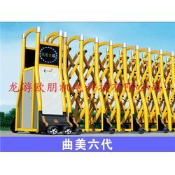 专业定做伸缩门-杭州伸缩门-欧朋机电质量可靠图片