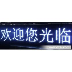 重庆显示屏_渝利文_广告显示屏安装图片