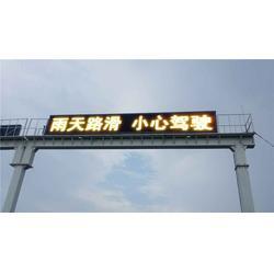 重庆led显示屏、led、渝利文科技图片