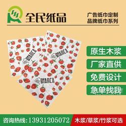广告盒抽定做纸抽工厂广告纸巾抽纸盒印LOGO餐巾纸图片