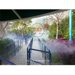 南昌喷雾降温、外滩喷雾降温、江西亿环环保科技(推荐商家)图片