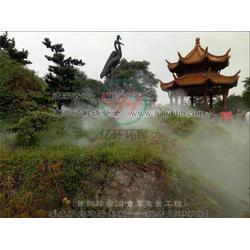 喷雾设备工程 仙桃喷雾设备 武汉亿环环保科技(查看)图片
