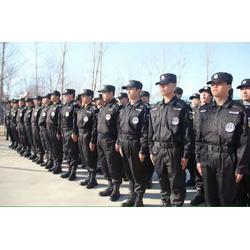学校保安_英和保安(在线咨询)_保安图片