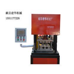 液压冲孔机 液压冲孔机、畅销全国 四平液压冲孔机图片