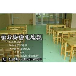 厂房PVC地板公司_佳禾地板值得推荐_金华厂房PVC地板图片