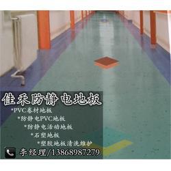 佳禾地板质量好-学校室内塑胶地板-金华学校室内塑胶地板图片