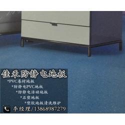 厂房防静电PVC地板效果图 佳禾地板