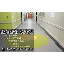 佳禾地板大众信赖-学校室内塑胶地板供应商图片